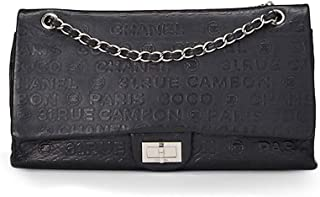 CHANEL Paris-Moscou Black Embossed Lambskin Unlimited Flap Bag (Pre-Owned)