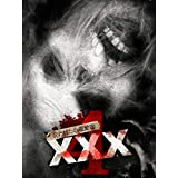 呪われた心霊動画 XXX(トリプルエックス)4