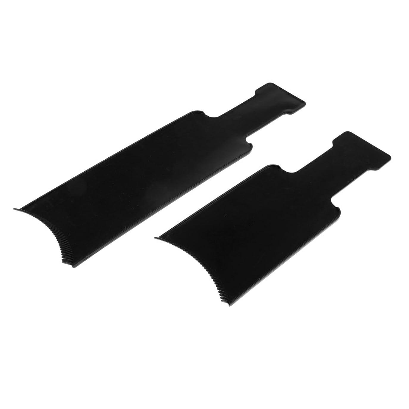 頑固な試験ピアニストヘアカラーボード 染色櫛 染色プレート ヘアカラー プラスチック製 美容ツール 黒 2個入