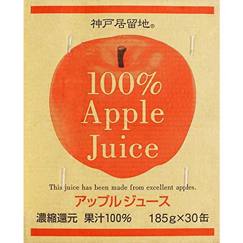 富永貿易『神戸居留地アップル100%』