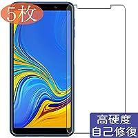 5枚 Sukix フィルム 、 Samsung Galaxy A7 2018 SM-A750 向けの 液晶保護フィルム 保護フィルム シート シール(非 ガラスフィルム 強化ガラス ガラス ) 修繕版