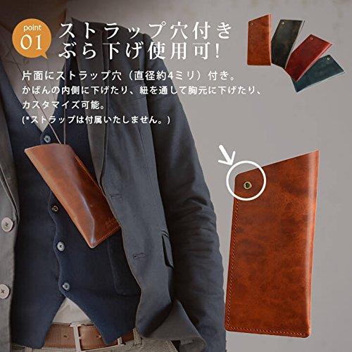 日本製(EndMark)メガネケース革首や鞄にぶらさげて「サッ」と使う眼鏡入れ(モスグリーン)