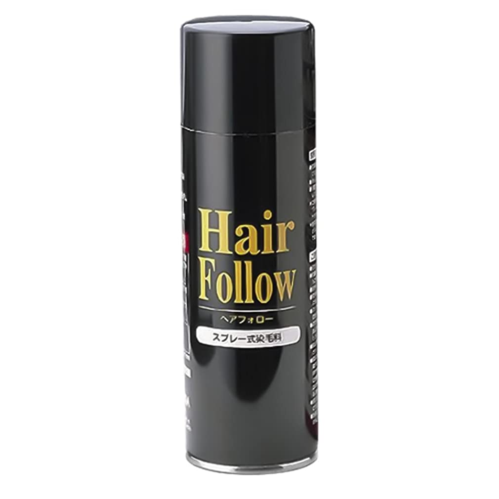 密そのような規則性薄毛スプレー ヘアフォロー HairFollow ブラック 150g