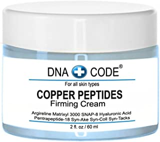 Magic Firming Cream-Copper Peptides Daily Firming Cream-Argireline, Matrixyl 3000, SNAP-8, Pentapeptide-18 (Leuphasyl), SYN-AKE, Copper Peptide,Syn-Coll, Syn-Tacks