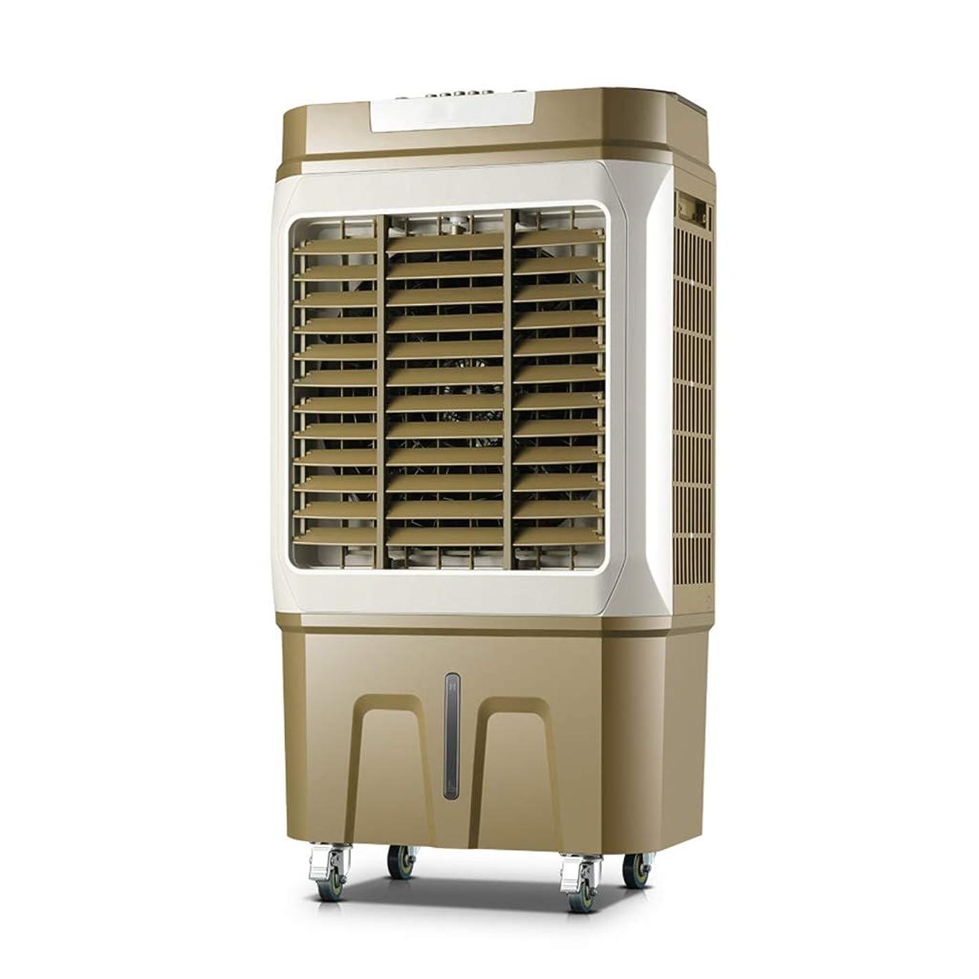 アマゾンジャングル不快な不利益三方ハニカム冷却パッドを備えた除湿器とファンを備えた携帯用蒸発空気冷却器