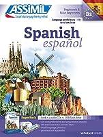 Spanish / espanol (With Easy)
