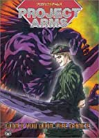 Project Arms 6: Won't You Join the Dance [DVD] [Import]