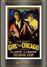 The Girl from Chicago 1932