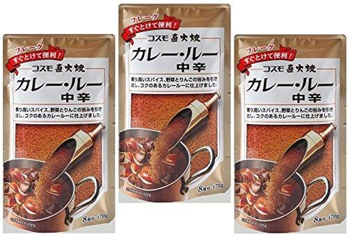 コスモ直火焼 カレールー 中辛 170g×3袋