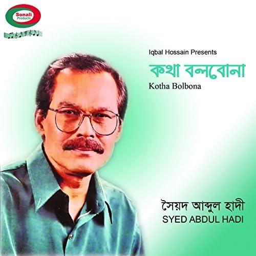Syed Abdul Hadi
