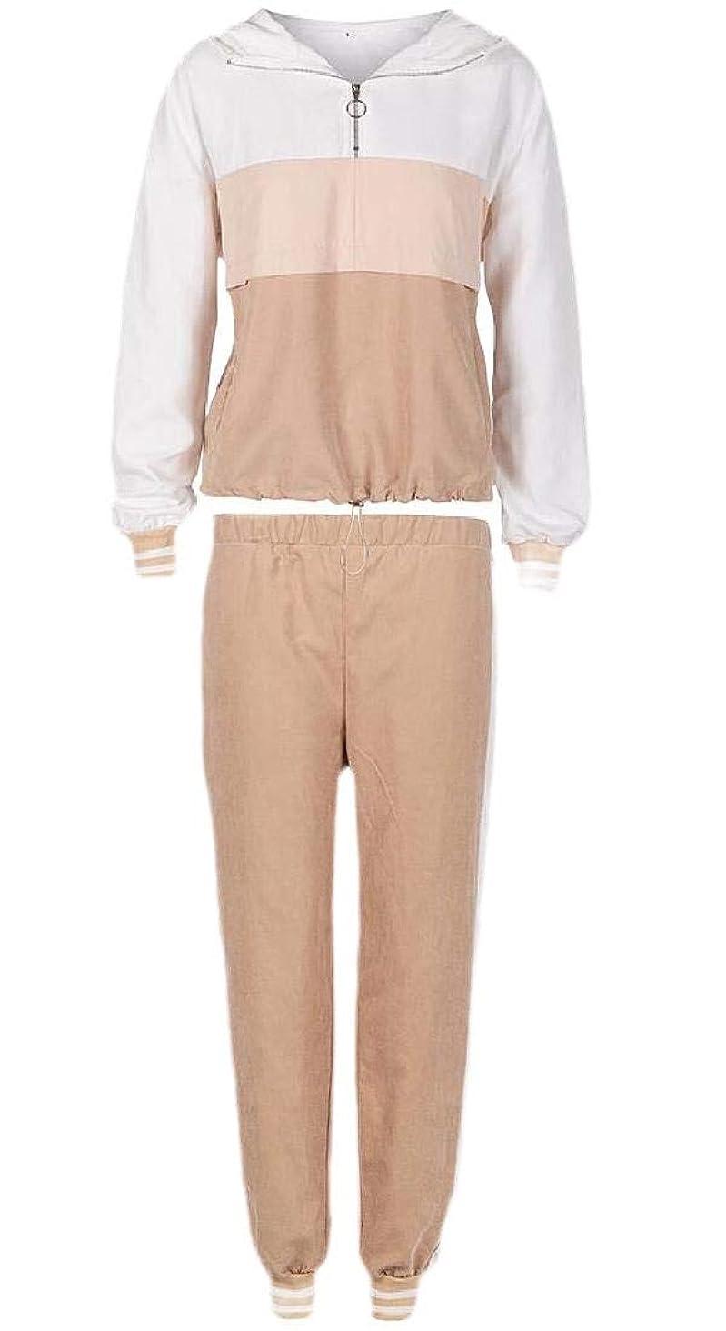 コンテンポラリー隙間消防士Women 2 Piece Hooded Color Block Sweatshirt Tracksuit Outfits Set