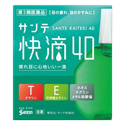 【第3類医薬品】サンテ快滴4015mL