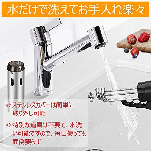 Hismile低温調理器具真空調理器スロークッカーコンパクトIPX7防水レシピプレゼント日本正規品国内品質サポートプレミアム低温調理器Sousvideブラック333mm