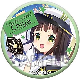 Bushiroa GochiUsa is The Order a Rabbit? Chiya Character Capsule Can Badge Pin Collection Anime Girls Art