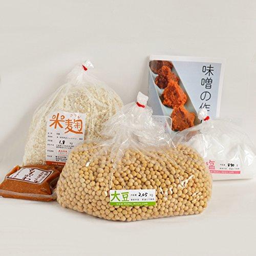 味噌手作りセット(辛口版)7kg用 樽無し(大豆2.05kg,米麹1.80kg,塩890g)
