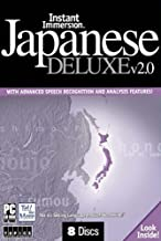 Instant Immersion Japanese Deluxe 2.0 Age Rating:12 and Up