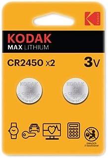 KODAK リチウムコイン電池 CR2450 2個セットX3 (6個)