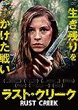 ラスト・クリーク[Blu-ray/ブルーレイ]