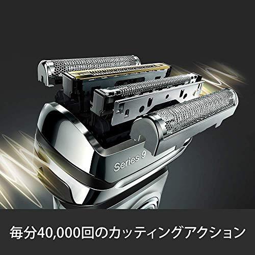 ブラウンメンズ電気シェーバーシリーズ99293s5カットシステム密着3Dヘッド人工知能自動調整水洗いお風呂剃り可シルバー