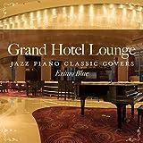 My Funny Valentine (Hotel Lounge Piano Version)