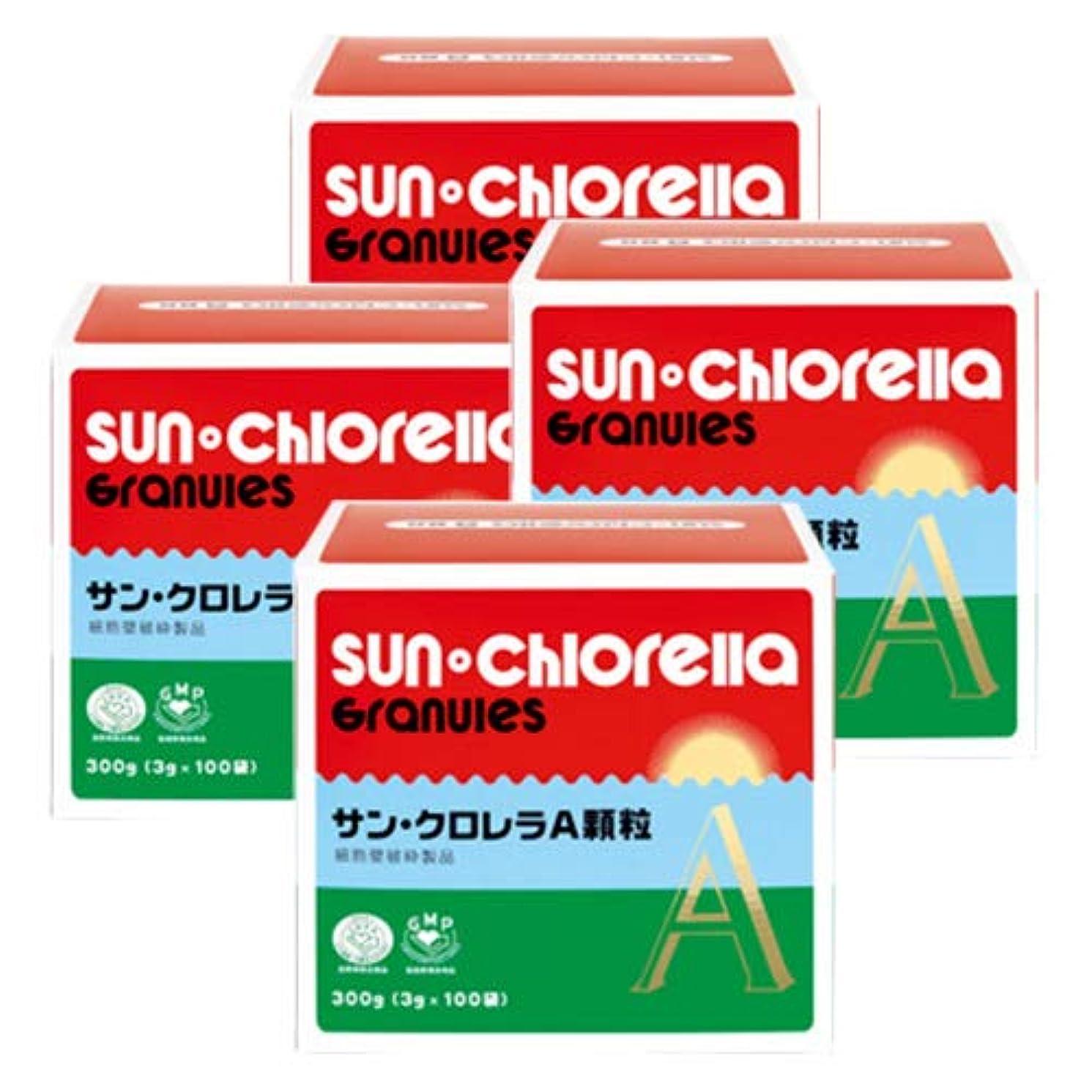 従来の存在枯渇サンクロレラ A 顆粒 100袋 × 4箱セット【単品もあり】葉酸 鉄 ビタミン
