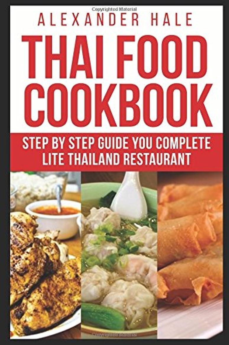 名義で年次カウンターパートEat Thai Food for Your Own Good: Thai Food, A Step-by-Step Kitchen Guide