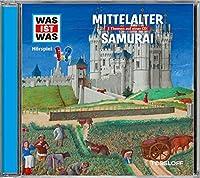 18-MITTELALTER/SAMURAI