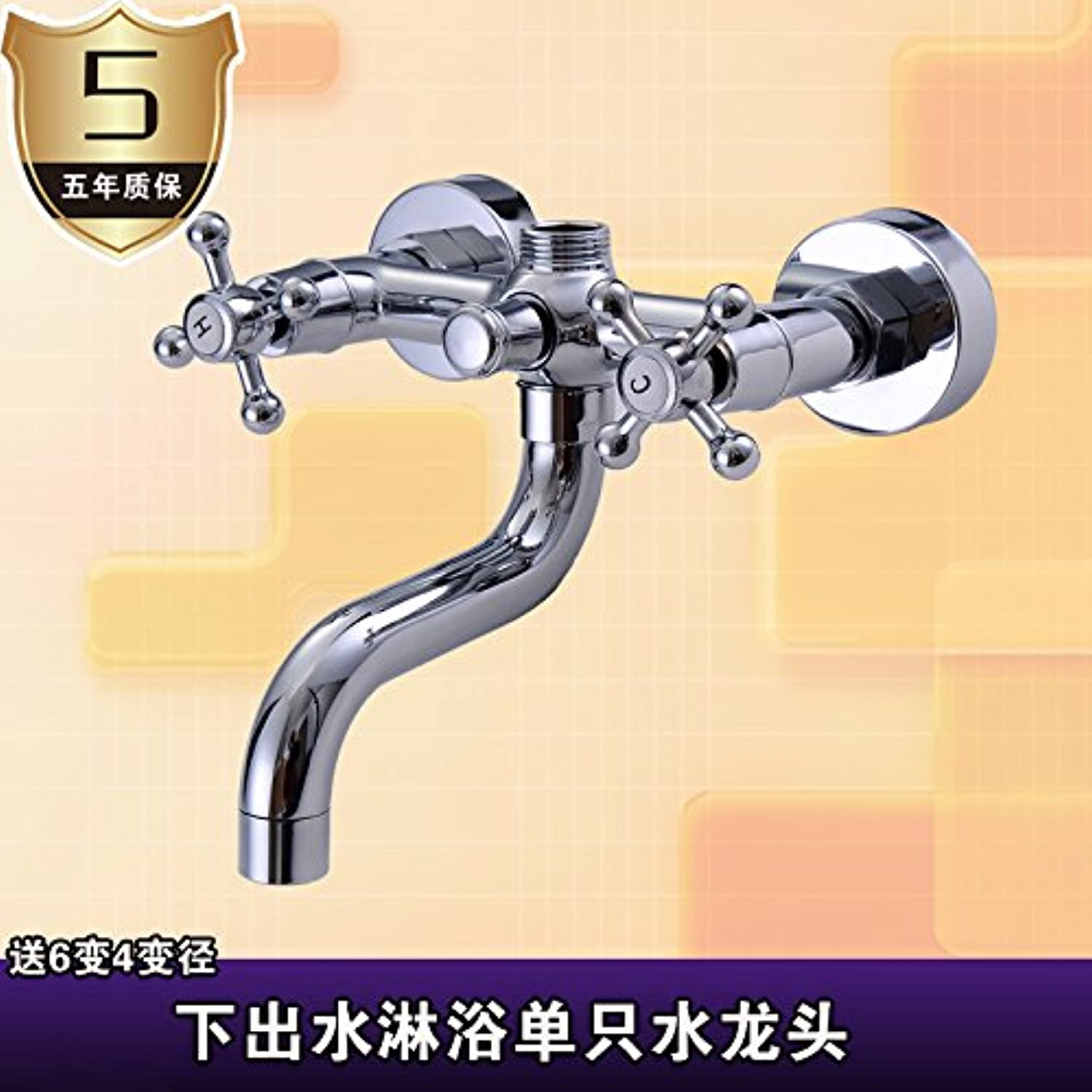 SunSui All copper double handle double control bathtub faucet, double handle cold and hot water faucet, redary double handle into wall type hot and cold shower faucet,The old style pull up hose is connected with the shower hose