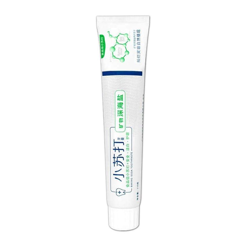 小切手洗剤酸化物Dream 歯みがき 歯磨き粉 美白 むし歯予防 口臭防止 歯周病予防 深海の塩 (グリーン)