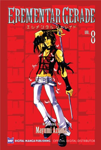 EREMENTAR GERADE Vol. 8 (Shonen Manga) (English Edition)