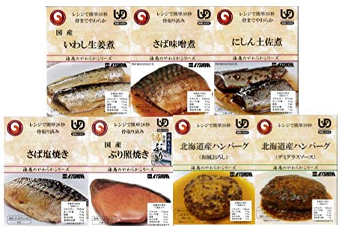 ユニバーサルデザインフード『容易にかめる』商品 バラエティ惣菜詰合せ 煮魚&焼魚&ハンバーグ