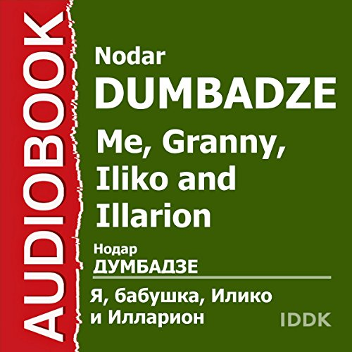 Me, Granny, Iliko and Illarion [Russian Edition] audiobook cover art