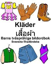 Svenska-Thailändska Kläder/เสื้อผ้า Barns tvåspråkiga bildordbok