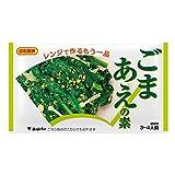 日本食研 ごま和えの素 20g