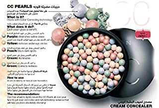 Avon Colour Correcting Pearls