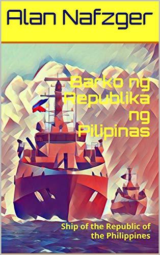 Barko ng Republika ng Pilipinas