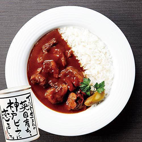 神戸牛カレー 缶詰入り 1個(2人前)