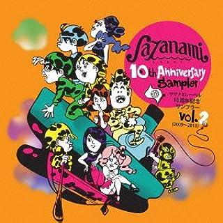Sazanami Label 10th Anniversary Sampler vol.2 (2009-2013)