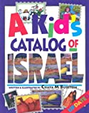 A Kid's Catalog of Israel