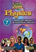 Standard Deviants: Physics Module 7 - Planetary [DVD] [Import]