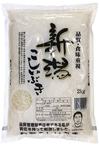 田中米穀 (7)