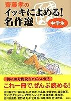 4062133946 Book Cover
