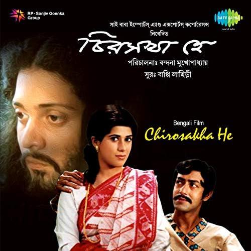 Bappi Lahiri & Rabindranath Tagore