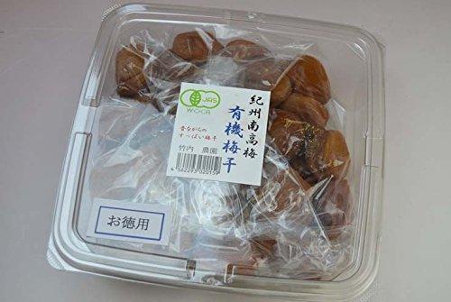 竹内農園 紀州南高梅 有機梅干 お徳用 1kg