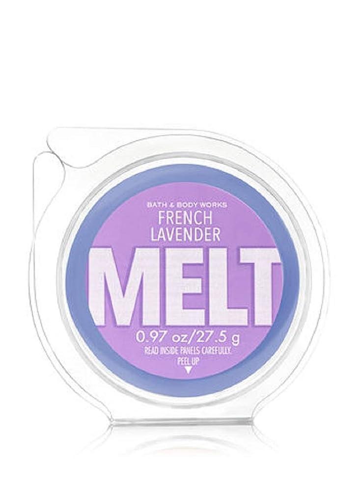 乳白殺すの配列【Bath&Body Works/バス&ボディワークス】 フレグランスメルト タルト ワックスポプリ フレンチラベンダー Wax Fragrance Melt French Lavender 0.97oz/27.5g