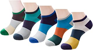 No.66 Town Men's 10-Pack Cotton No-Show Low-Cut Sock with Gift-box
