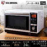 アイリスオーヤマ スチームオーブンレンジ 24L タンク式 フラットテーブル ヘルツフリー 自動メニュー トースト グリル 発酵モード ホワイト MS-Y2403