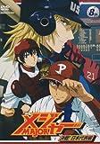 「メジャー」決戦!日本代表編 8th.Inning[AVBA-29151][DVD]