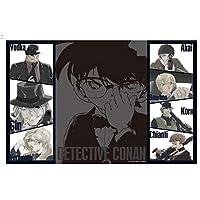 名探偵コナン:ジグソーパズル用の教育玩具300/500/1000/1500 (300個)
