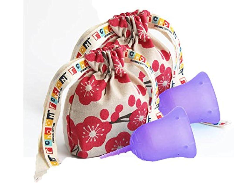 欠かせないコーデリア溝月経カップ スクーンカップ Wパック スーパー ソフト な 生理カップ ナプキンや タンポン に代わる生理用品 デリケートゾーン の におい も解決 オーガニックコットンポーチつき: : 禅(紫) サイズ1&サイズ2(2個セット)